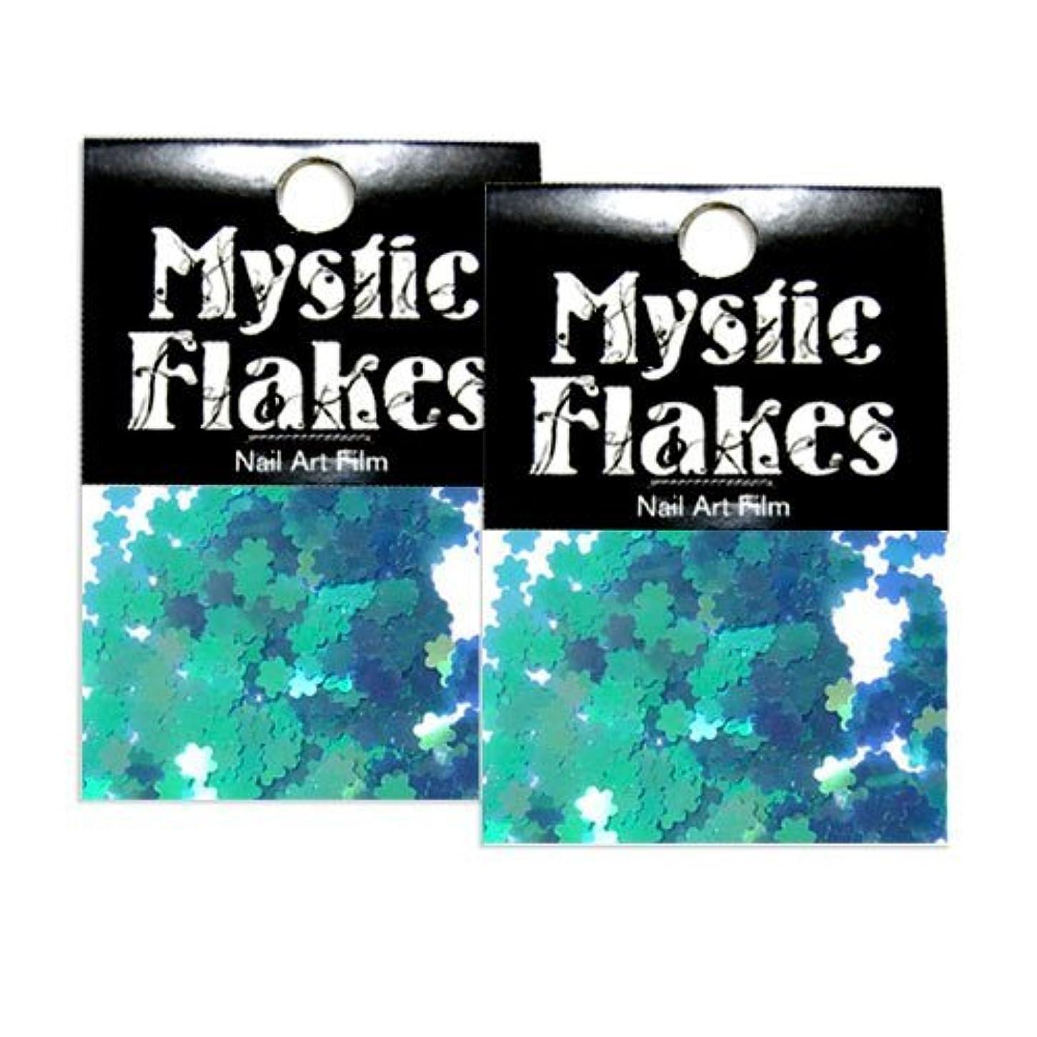 封筒生まれ有効なミスティックフレース ネイル用ストーン カメレオンターコイズグリーン フラワー 0.5g 2個セット