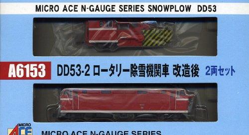 Nゲージ A6153 DD53-2 ロータリー除雪機関車 改造後 2両セット