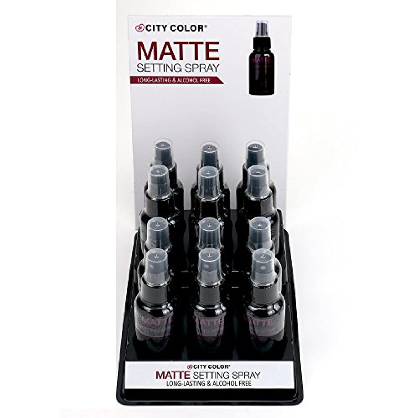 用心する丘としてCITY COLOR Matte Setting Spray Display Case Set 12 Pieces (並行輸入品)