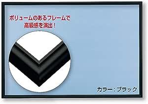 アルミ製パズルフレーム フラッシュパネル ブラック(50×75cm)