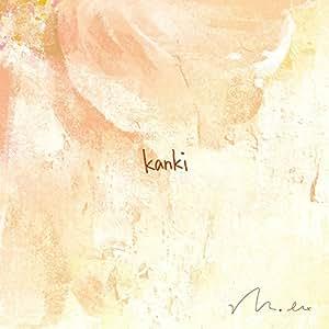 kanki