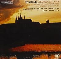 Dvorak: Symphony No. 8 - The G by ANTONIN DVORAK (2012-08-28)