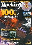 ロッキンf vol.14―Hot and heavy rock magazi (晋遊舎ムック)
