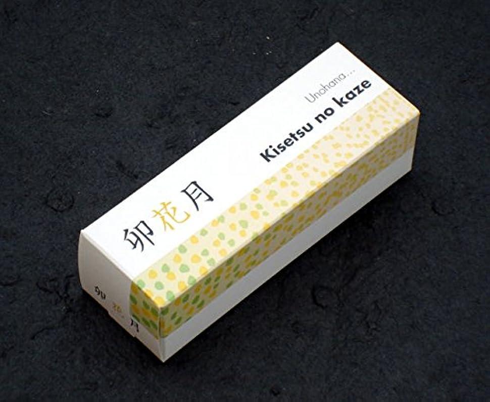 ピクニック銛薄暗い季節の風 卯花月(うのはなづき)【松栄堂】 【お香】