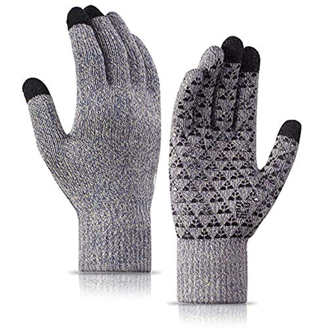 複雑電極ホテル男性と女性のための冬の手袋 - ニットタッチスクリーンアンチスリップシリコーンゲル - 弾性カフ?? - サーマルソフトウールライニング - 伸縮性のある素材,グレー