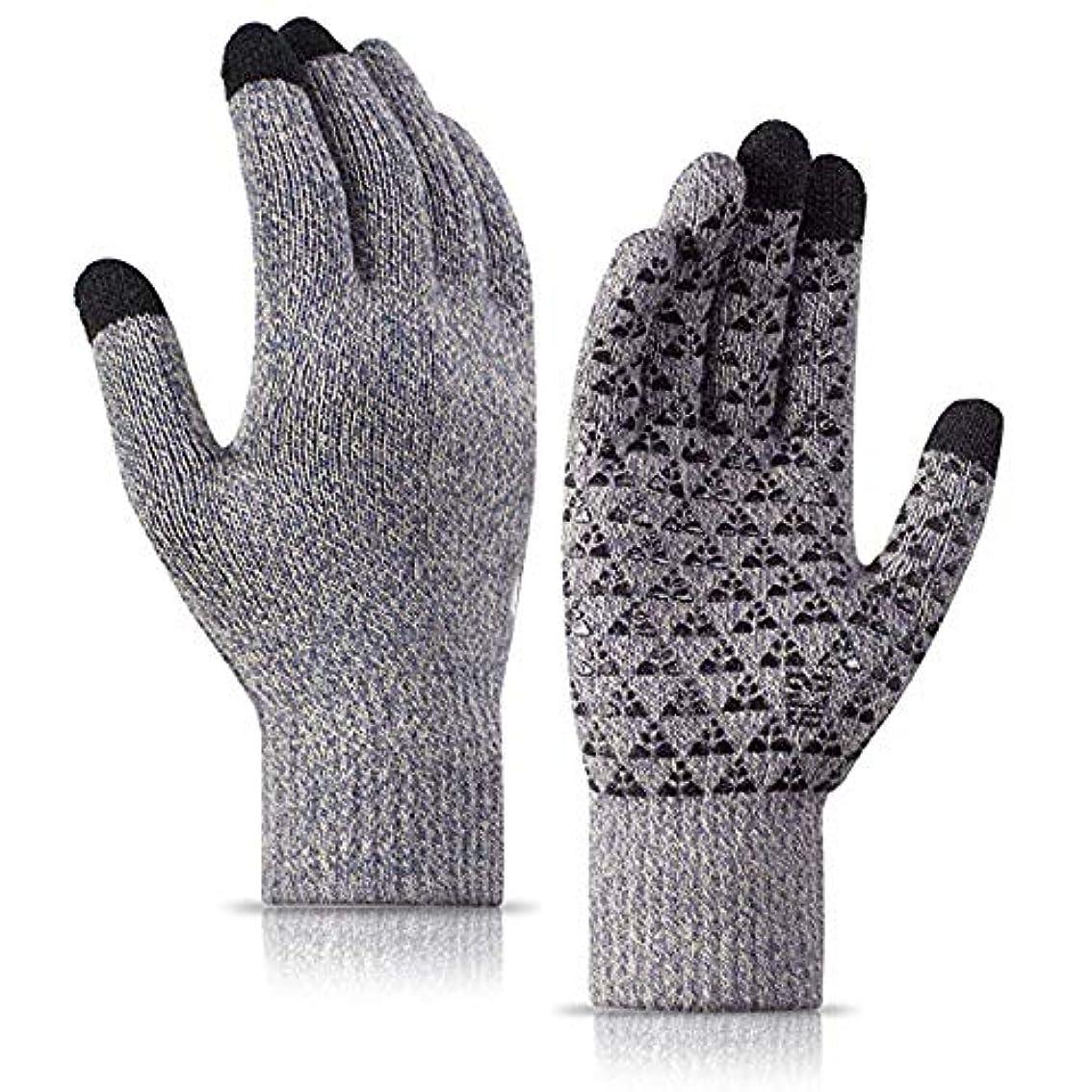 凶暴なアパートレンディション男性と女性のための冬の手袋 - ニットタッチスクリーンアンチスリップシリコーンゲル - 弾性カフ?? - サーマルソフトウールライニング - 伸縮性のある素材,グレー