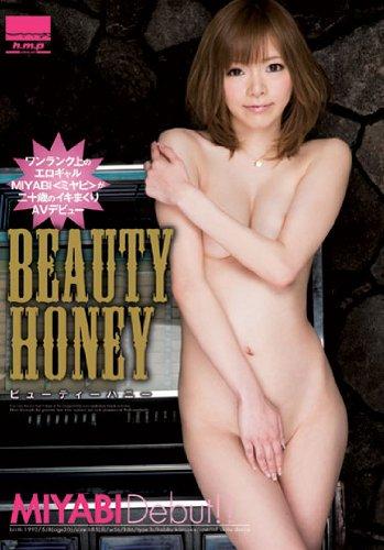 BEAUTY HONEY MIYABI ~ワンランク上のエロギャルが二十歳のイキまくりAVデビュー~ [DVD]