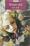 Wonder doll (ART BOX POSTCARD BOOK)