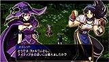 ヴァンテージマスターポータブル - PSP 画像