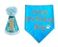 BIPY犬1歳の誕生日の帽子とバンダナ男の子用小中大型犬猫衣装帽子青