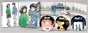 劇場用アニメ タッチ DVD-BOX (初回限定生産)