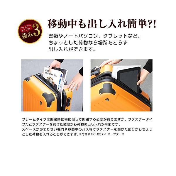 S型 マンダリンオレンジ / KY-FK37 ...の紹介画像6