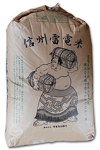 【玄米】長野県東御産 PND残留農薬ゼロ コシヒカリ 玄米 ...