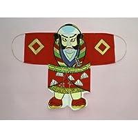 奴凧 (赤)【凧・お正月飾り・ディスプレイ】和凧・日本製