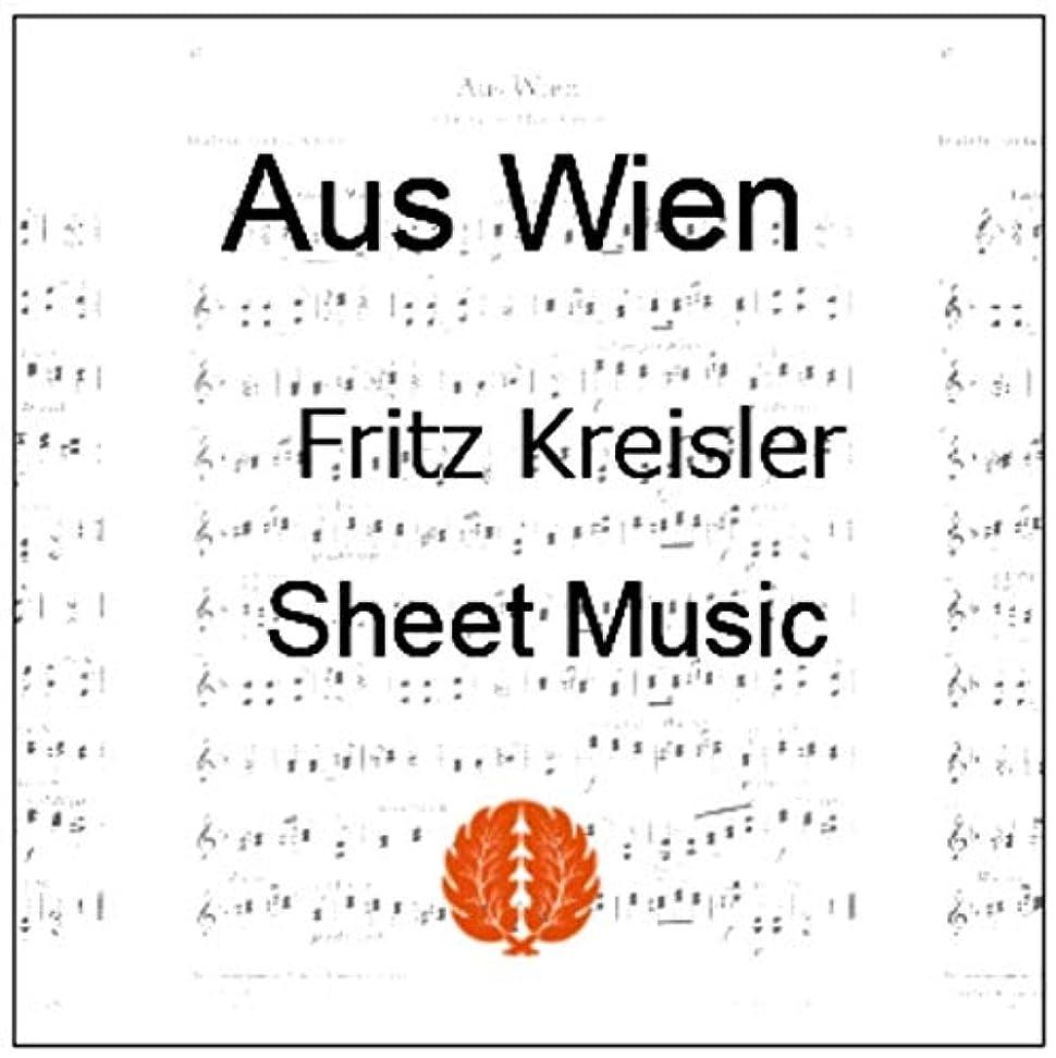 州混合した軍艦楽譜 pdf クライスラー ウィーンにて ヴァイオリン譜 ピアノ伴奏譜