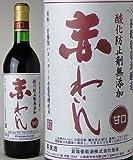 蒼龍葡萄酒 無添加 赤 甘口 720ml