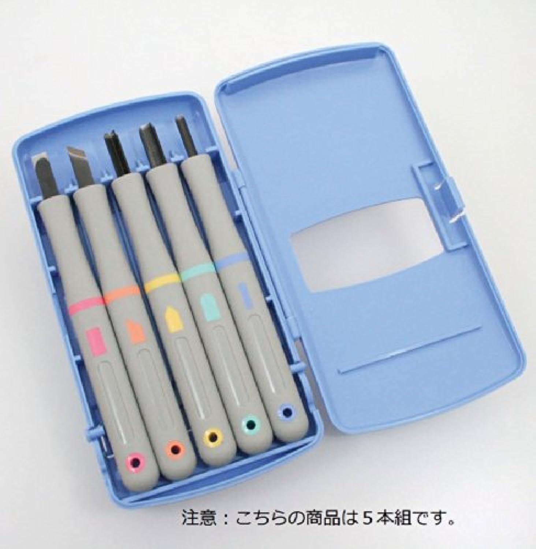 マルイチ彫刻刀SX 単品 切出刀(左) 7mm