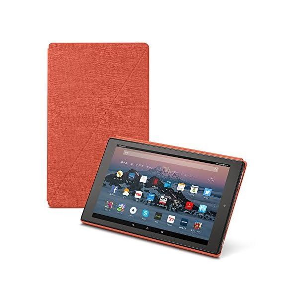 Amazon Fire HD 10 (Newモデ...の商品画像