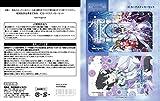 結城友奈は勇者である 鷲尾須美の章 ICカードステッカーセット 2種セット、各種1枚