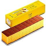 長崎心泉堂 長崎カステラ 幸せの黄色いカステラ 10切カットタイプ (310g)