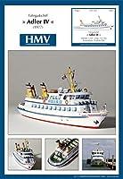 <カードモデル>1:250 客船アドラーⅣ