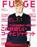 FUDGE (ファッジ) 2012年 11月号 [雑誌]
