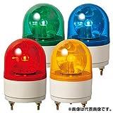 パトライト 小型回転灯 RH-100A-Y 黄 (AC100V)
