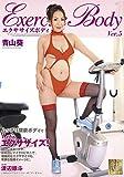 【アウトレット】エクササイズボディ Ver.5 青山葵 AVS collector's [DVD]