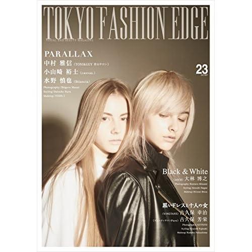 TOKYO FASHION EDGE 23 (トーキョーファッションエッジ)