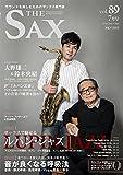The SAX vol.89 (ザ・サックス) 2018年7月号