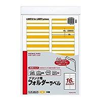コクヨ プリンタ用フォルダーラベル A4 16面 34x85mm 10枚 黄 L-FL85-2 【まとめ買い3冊セット】