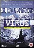 Virus (1980) [DVD] by Masao Kusakari