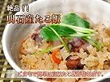 明石蛸 たこ釜めしの素3合炊き用2袋セット 急な来客にも便利なご馳走!!ふっくらやわらかい明石蛸の釜飯が簡単に出来上がります。蛸飯たこめし 明石たこ 明石だこ