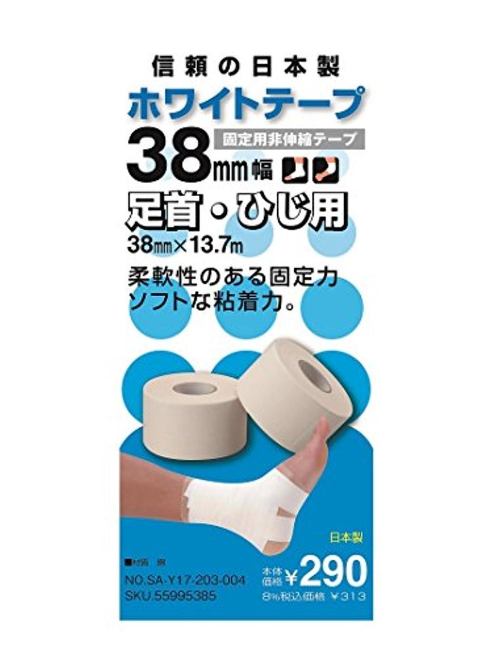 (エスエーギア) s.a.gear ホワイトテープ38MM 日本製