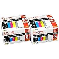 キヤノン用 互換インクカートリッジ Canon キャノン BCI-351+350/6MP 6本パック×2 お買い得セット Luna Life ルナライフ LN CA350+351/6P*2PCS