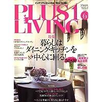 PLUS1 LIVING (プラスワン リビング) 2007年 06月号 [雑誌]