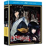 Basilisk: Complete Series [Blu-ray] [Import]