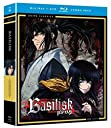 Basilisk: Complete Series Blu-ray Import