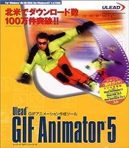 Ulead GIF Animator 5