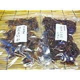 【送料込】ほたるいか食べくらべセット 日本海産 ほたるいか素干し70gとほたるいか煮干し130gのセット