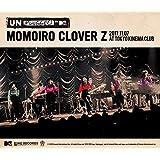【Amazon.co.jp限定】MTV Unplugged: Momoiro Clover Z Live Blu-ray(オリジナルMTVxMCZトートバッグ+メーカー多売:B3ポスター付)