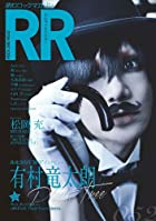 ROCK AND READ 052(在庫あり。)