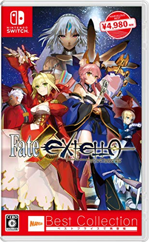 Fate/EXTELLA Best Collection - Switch
