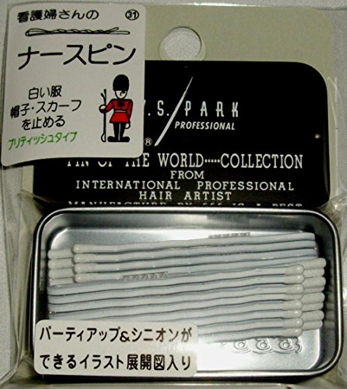 ハンサム枯れる内向きY.S.PARK世界のヘアピンコレクションNo.31(白)4リンクルウェーブチップトップ16P