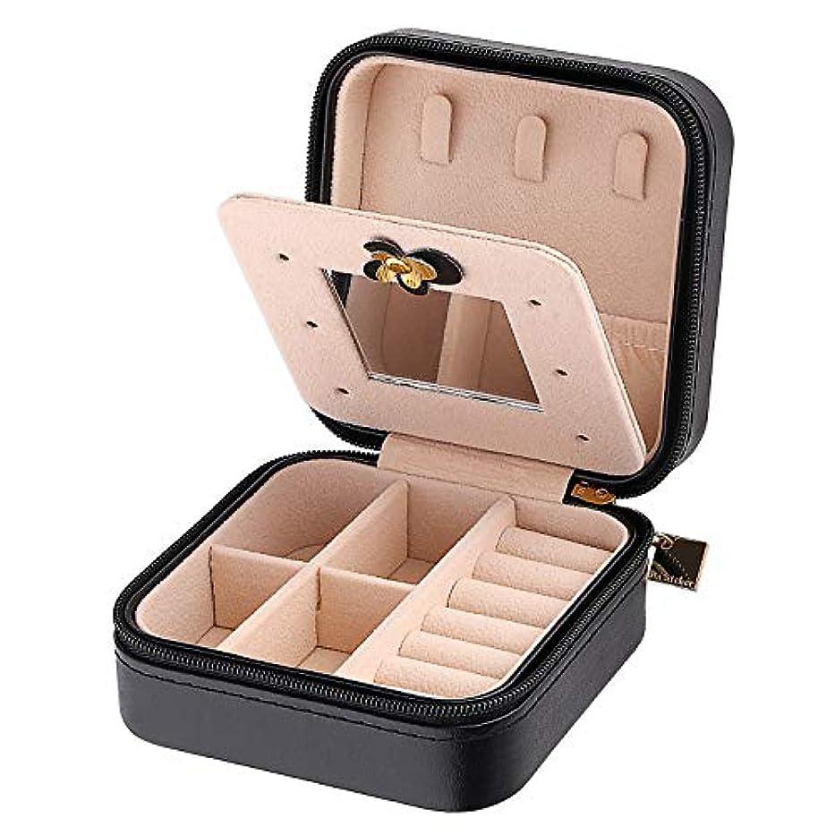 静かに全能きらきらB.Catcher高品質エッフェル塔ミニジュエリーボックス 白い人工皮革アクセサリーケース 携帯用 収納用 リングピアスネックレス小物入れ ボックス 便利 旅行用