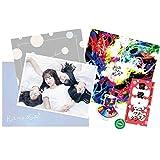 【早期購入特典あり】ドゥ・ユ・ワナ・ダンス?(ブルーレイ特装盤)(初回限定)【Blu-ray】(A3ポスター付き)