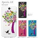 【Xperia AX SO-01E】【docomo】【ケース】【カバー】【スマホケース】【クリアケース】【Clear Arts】【花とネコ】 22-so01e-ca0070