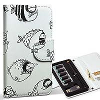 スマコレ ploom TECH プルームテック 専用 レザーケース 手帳型 タバコ ケース カバー 合皮 ケース カバー 収納 プルームケース デザイン 革 魚 海 生き物 011142