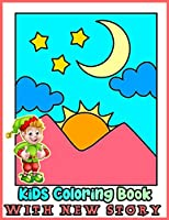 KiDS Coloring Book WITH NEW STORY: 25 Bible Coloring Pages for Christians Activity Book Bible Verse Church Activity | Inspirational Bible Verse Quotes with Color by number, Motivational Activity Books for Kids