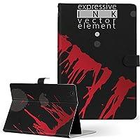 QuatabPZ au LGエレクトロニクス Quatab タブレット 手帳型 タブレットケース タブレットカバー カバー レザー ケース 手帳タイプ フリップ ダイアリー 二つ折り クール 黒 ブラック 赤 レッド インク quatabpz-008734-tb